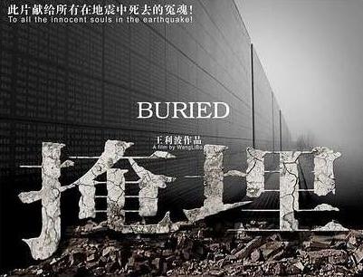 【CDTV】唐山地震留下的疑问