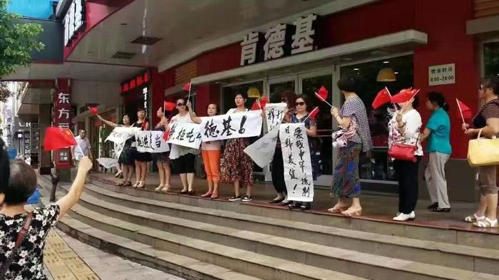 苹果日报|孔捷生:蠢货爱国 强权误国