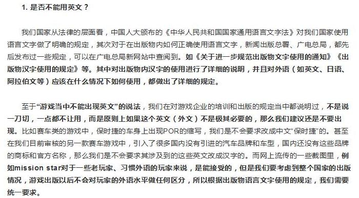 奇客资讯 |  广电总局辟谣:审批只要3张光盘2部手机