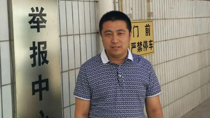 自由亚洲|709事件周年 任全牛承认编造赵威受辱讯息