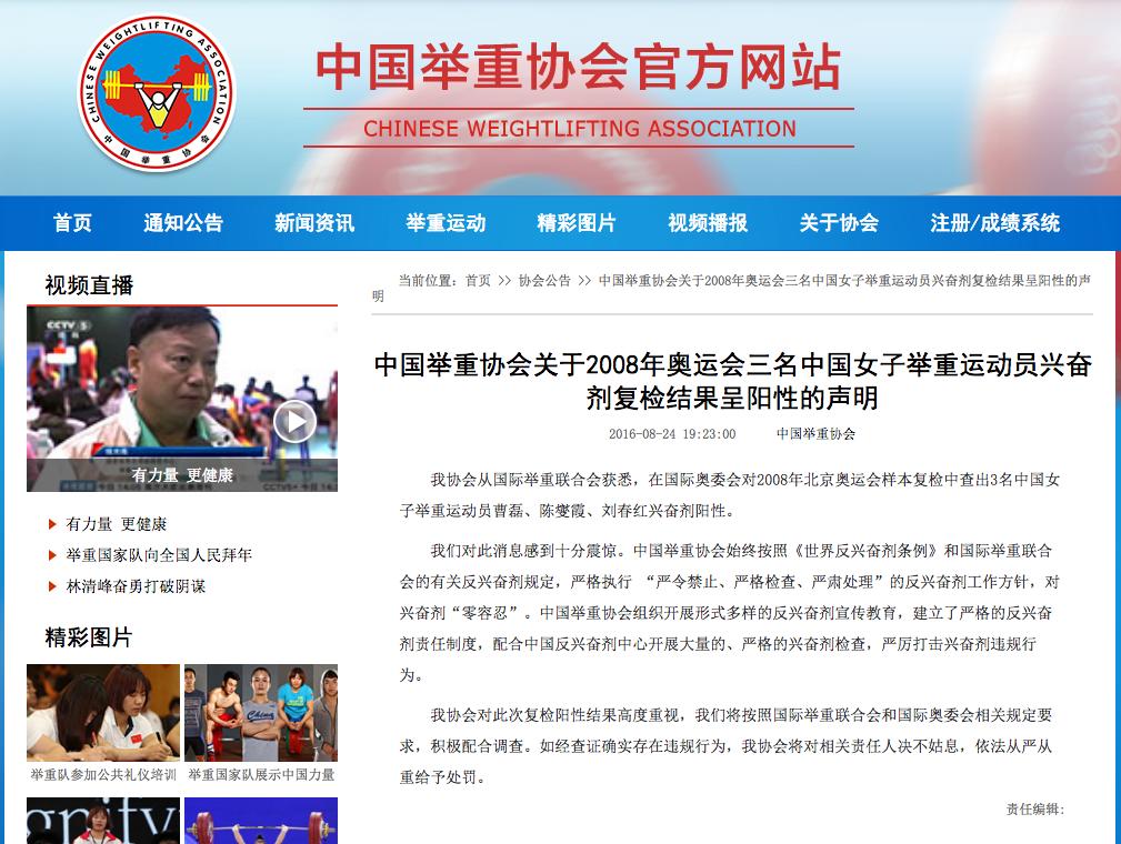 【网络民议】中国举协别震惊了,演技太差