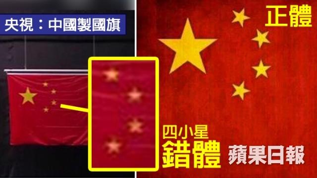 华夏文摘|熊友鱼:十三亿人站了六天,又得趴下!