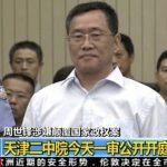莫之许:中国压制反对人士的新手段