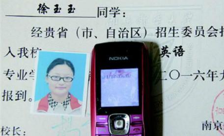 东网|乔木:电讯诈骗致死女孩案的帮凶