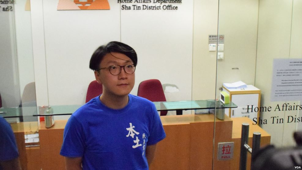 美国之音|香港亲中媒体组建调查团队搜集异议人士情报