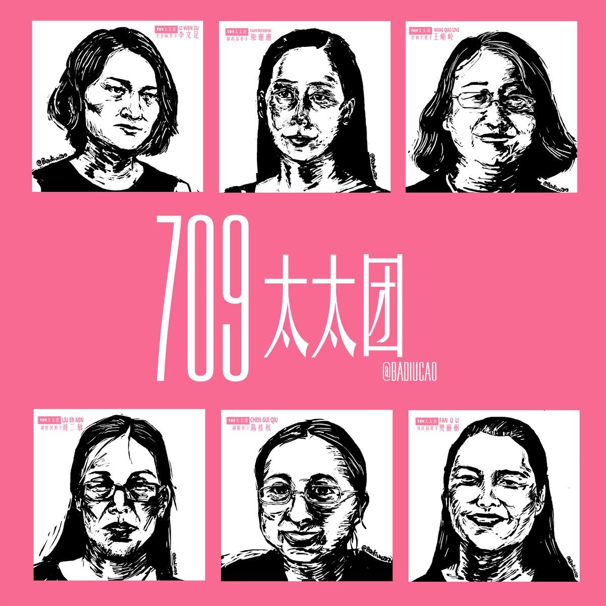 书单时代 | 陈建刚律师:会见谢阳笔录