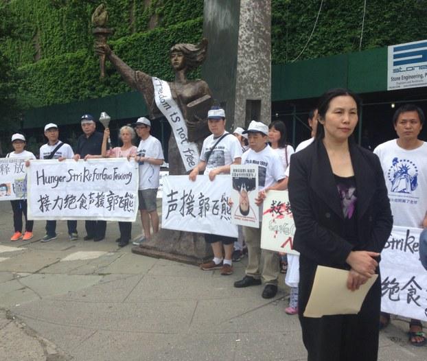 张青准备在联合国广场进行绝食声援郭飞雄(冰凌摄)
