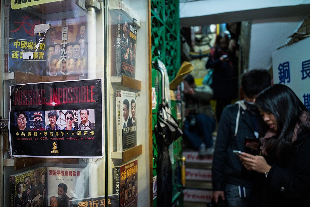 香港铜锣湾书店外张贴了失踪书店员工的海报。摄:Lam Yik Fei/GETTY
