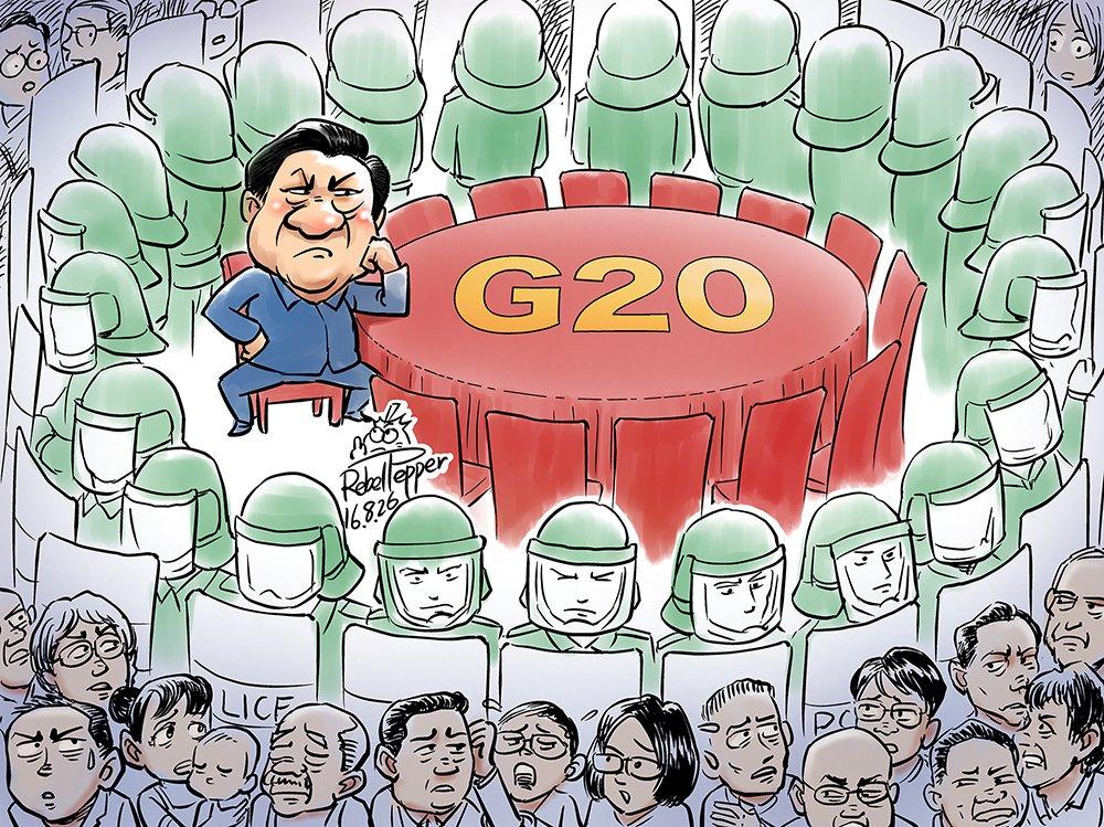 变态辣椒:鸡犬不宁的G20峰会