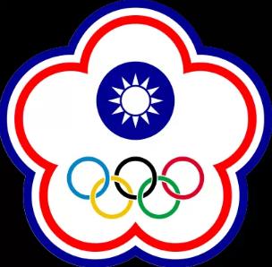 中华台北奥委会会旗 图片来自维基百科