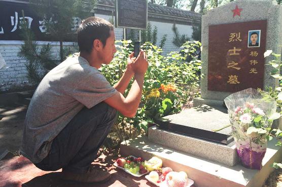 2016年6月8日,杨伟光生前最要好的堂兄到蔚县烈士陵园看他。摄:Howard/端传媒