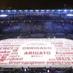 唯色:我为奥运会闭幕式上的三个藏文字感动