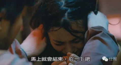 《看见恶魔》片段 这是一号反派的一个朋友, 绑了女房东准备杀害。