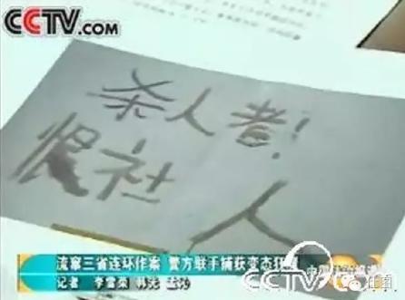 Screen Shot 2016-08-28 at 下午7.37.48