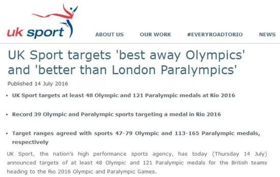 英国体育局报道截图