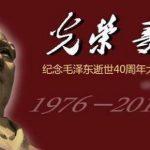 东网|溫浦平:進入混沌時代 更應以史為鑑