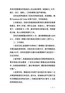 三明青v工程3