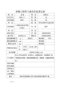 三明青v工程6