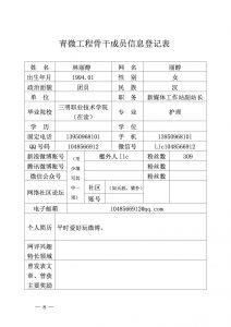 三明青v工程8