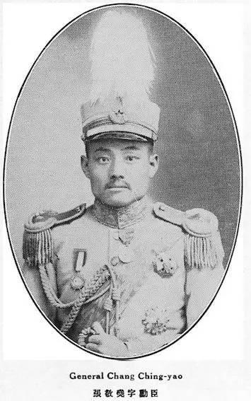 张敬尧画像。暴力得用暴力来消灭,1933年,张敬尧被军统的无面杀手陈恭澍在北平打成了血葫芦。