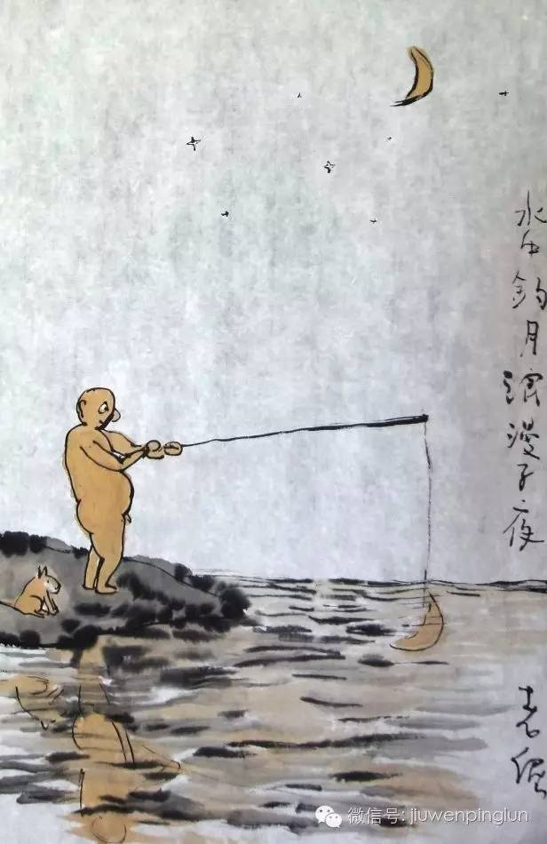 旧闻评论 | 陈光标:小丑落幕