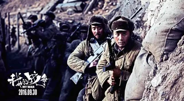 短史记 | 《我的战争》的宣传片 为何如此让人恶心?