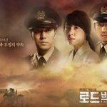人民性|唐映红:《我的战争》营销输给败坏的价值观