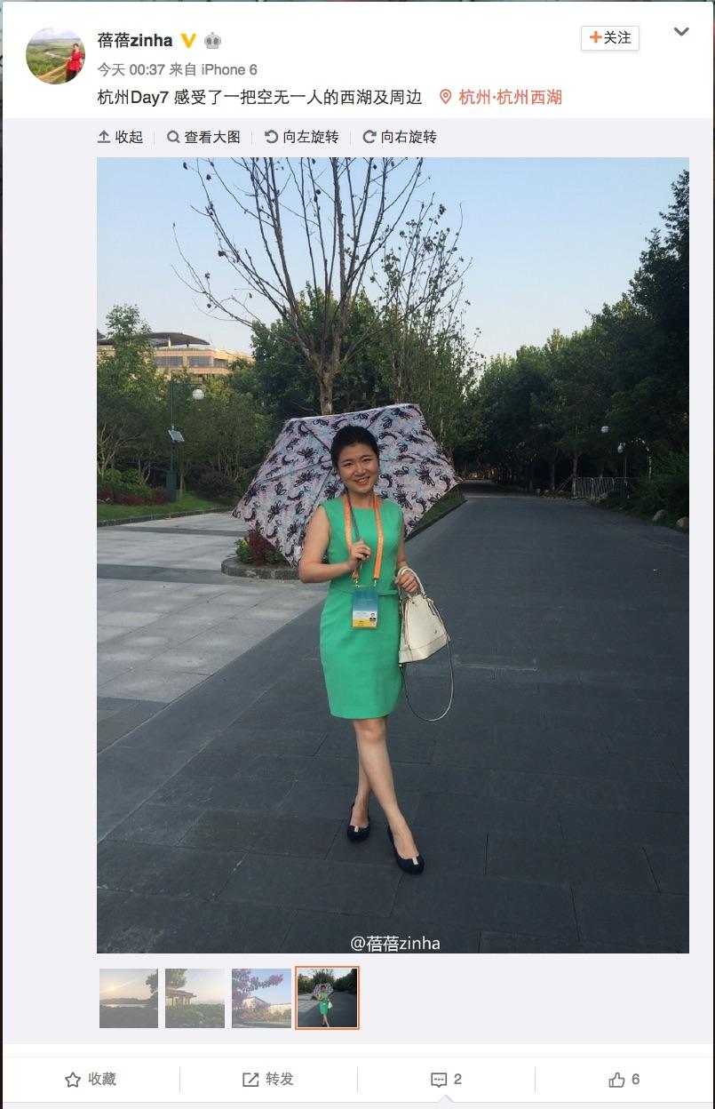 杭州空城2