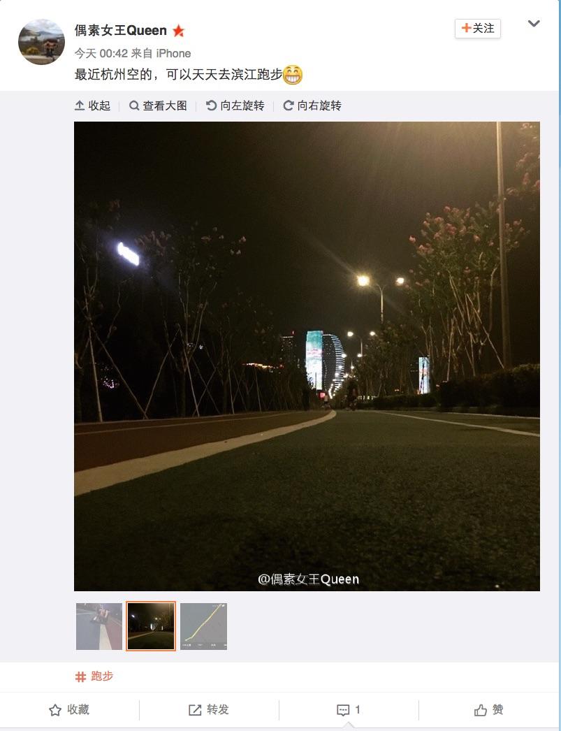 杭州空城3