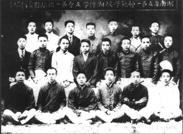 毛泽东合影
