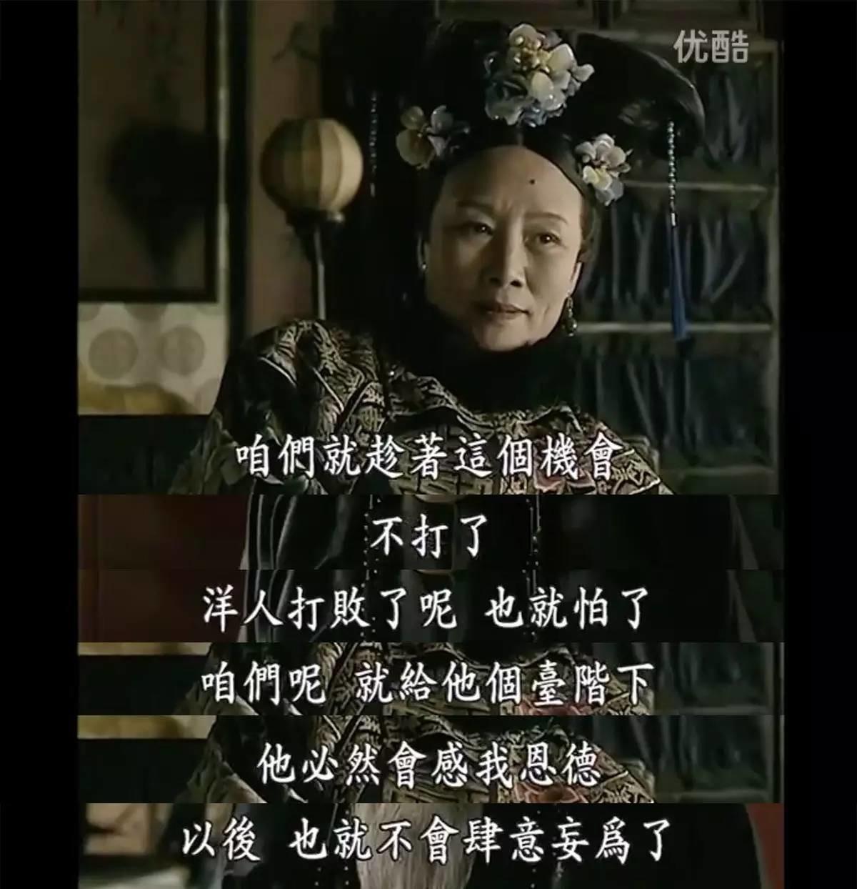 """【异闻观止】部署""""萨德""""一切免谈 ,中国没空陪你们扯淡!"""