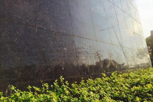 """门口大理石墙面上,""""南京黄埔防灾减灾培训中心""""几个镶嵌字已经被移除。 图/财新记者 周淇隽"""