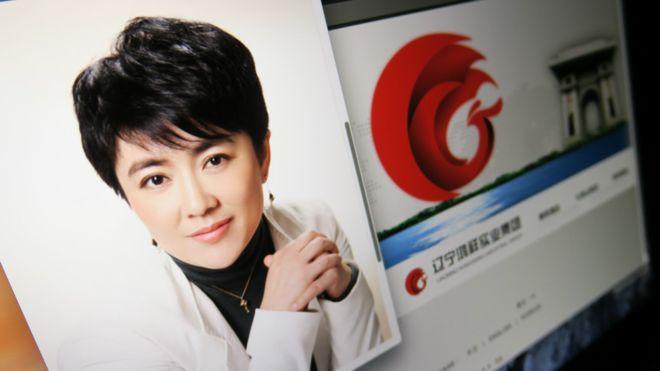 BBC | 涉助朝鲜核计划 中国丹东鸿祥实业被美韩智库点名