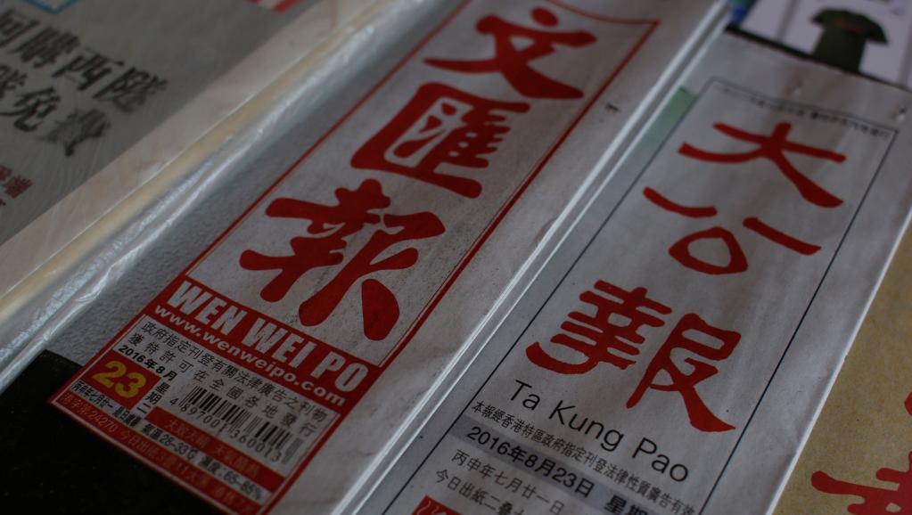 法广 | 香港选民破纪录投票几遭大陆传媒全面封杀