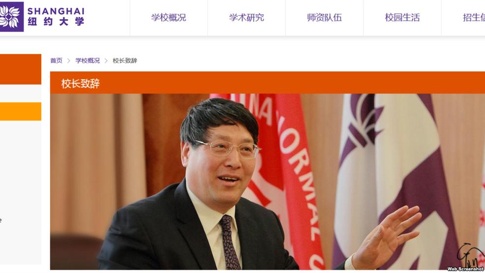 奇客资讯 |  美国大学担心学术自由拒绝中国背景资金