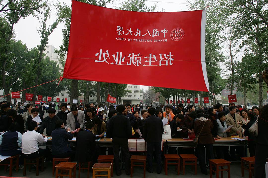 中国人民大学亦是有招收国防生的大学之一。图:China Photos/Getty Images