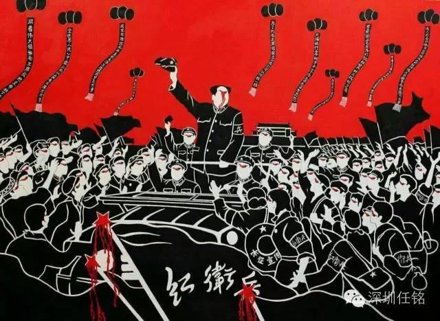 华夏文摘|解滨:千古浩劫 —五十年后谈文革