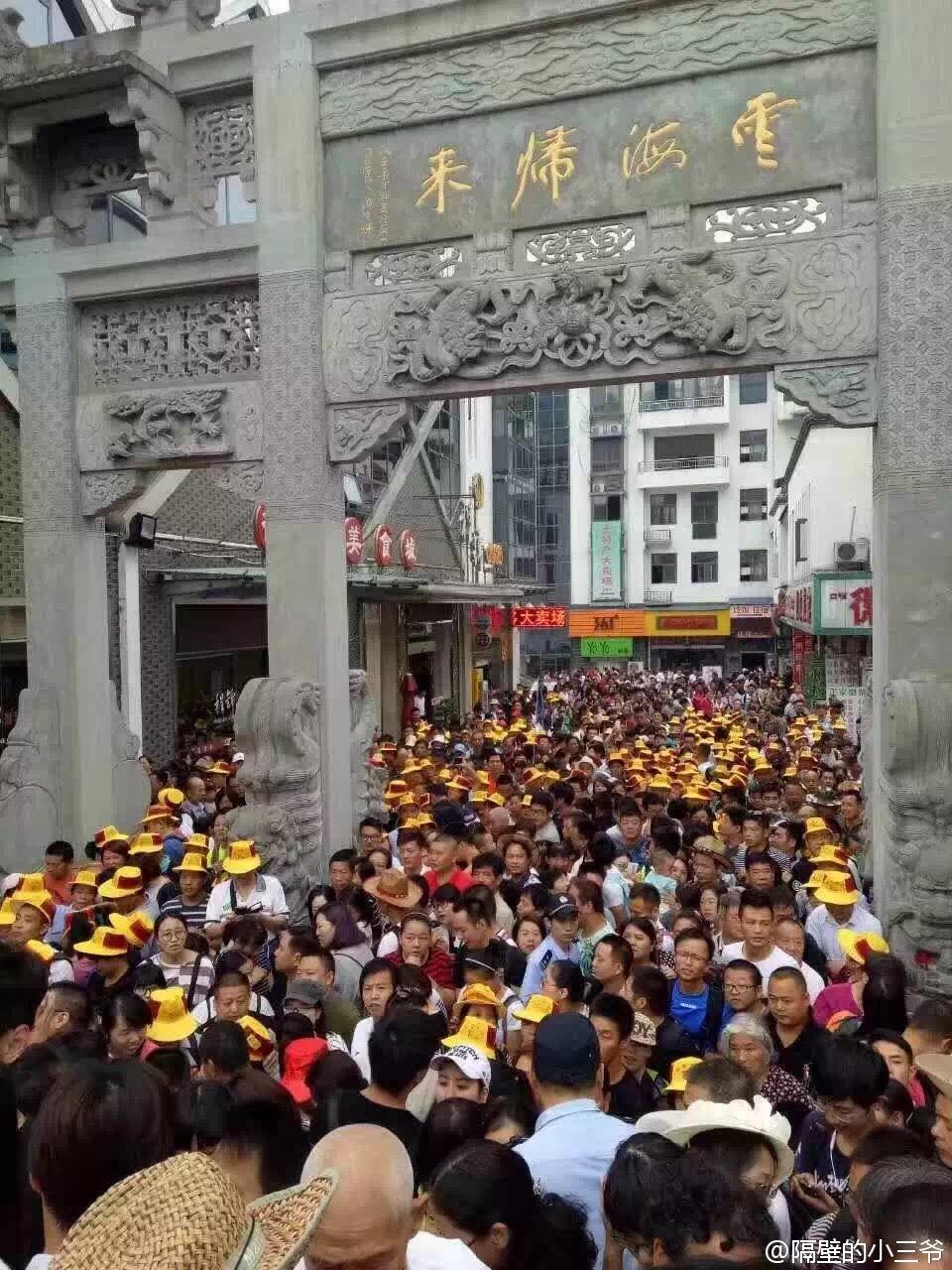【图说天朝】杭州空城迎G20:杭州人去哪儿了