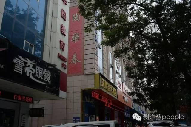 """8月29日,白银市人民路。2002年,一名四川籍女子在陶乐春宾馆遇害。之后,宾馆大楼被拆除重建,陶乐春宾馆扩大重新开张后也经历了更名。如今,大楼一侧还残留着""""陶乐春""""三个字。 新京报记者吴江 摄"""