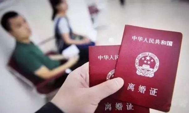 每日人物   上海离婚登记处里的魔幻时刻:感情不好 谁敢来离婚