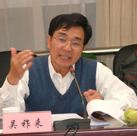民主中国 | 吴祚来:雷洋案,我们还能期待什么?