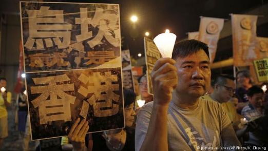 德国之声 | 抗议暴力 香港烛光晚会声援乌坎