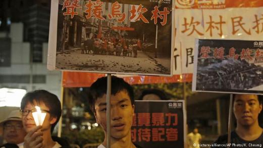 示威者要求当局释放林祖恋和被捕村民