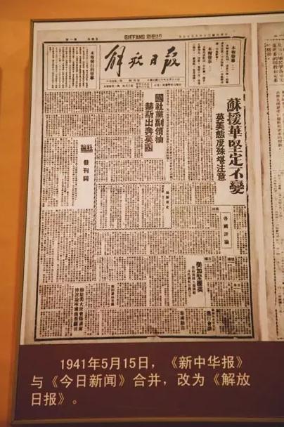 Screen Shot 2016-09-21 at 下午5.08.54