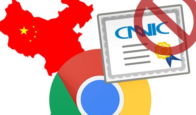 知乎|如何看待 Mozilla 决定停止信任沃通和 StartCom 证书?