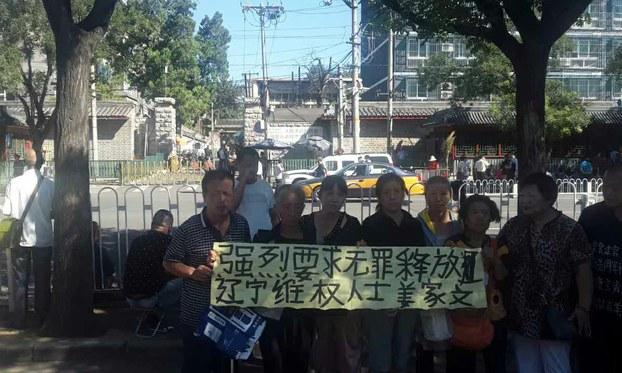 自由亚洲|截访者花钱求访民不去杭州 粤访民躲入美国大使馆
