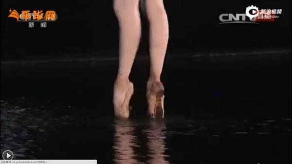 泡在水中的足尖鞋