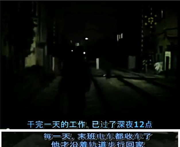含泪生活06