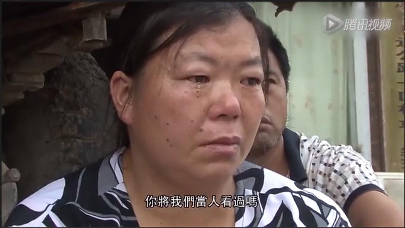 《大路:高速中国里的工地纪事》宣传片截屏