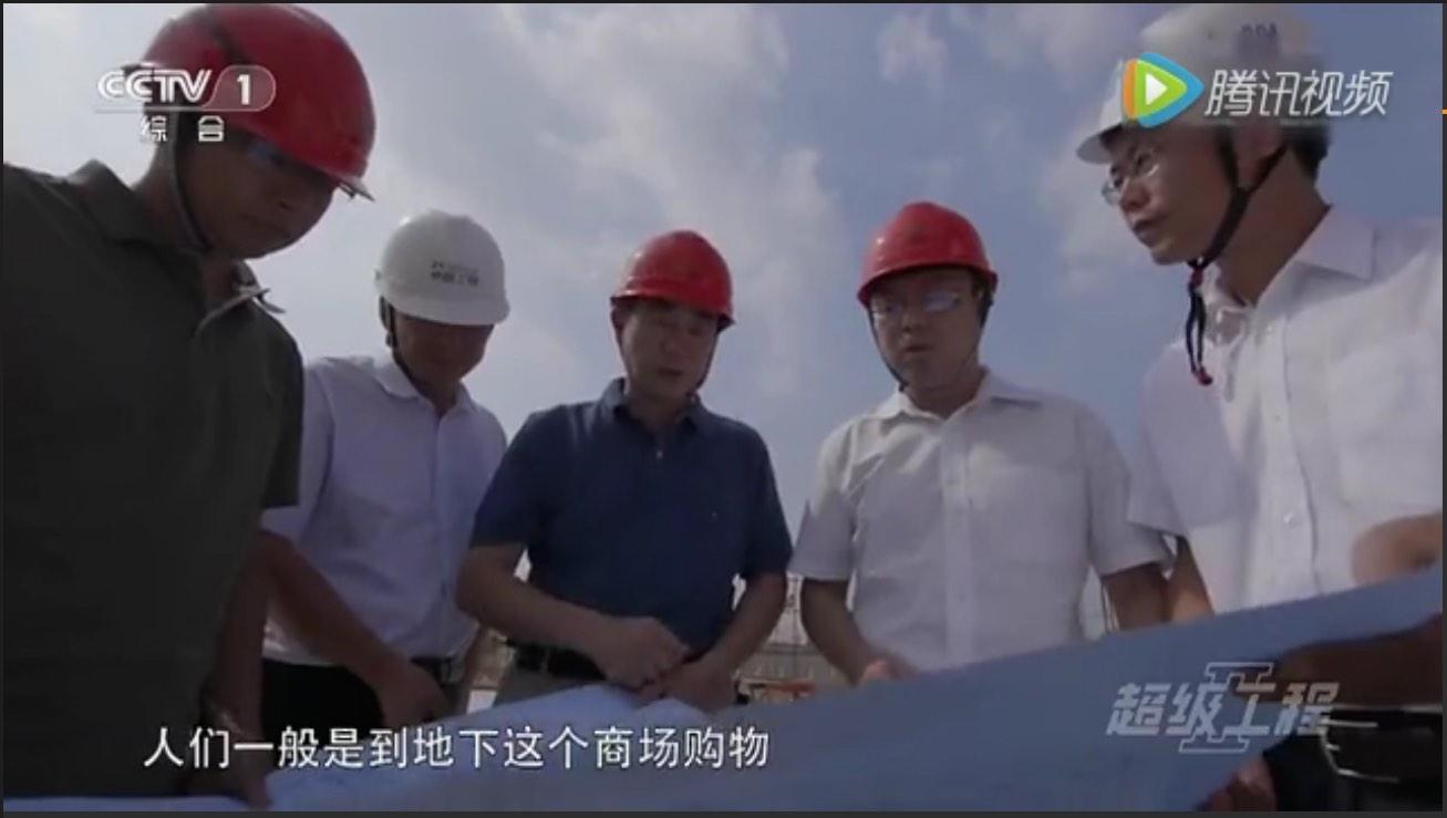 央视纪录片《超级工程II》第一集画面截屏